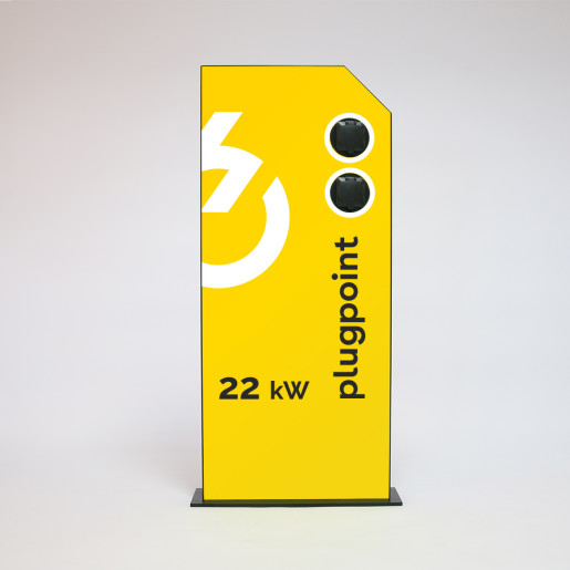 Plugpoint Streetbox Duo